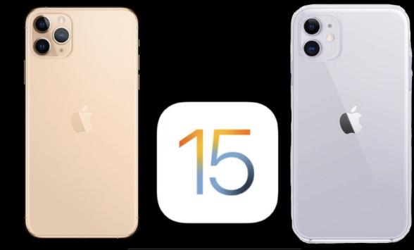 iOS 15 logo next to iPhones.
